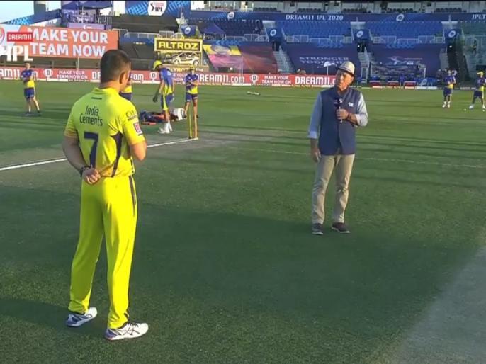 Video: 'I got to know from you, it's just a number': Dhoni on playing 200th IPL game | Video: खुद महेंद्र सिंह धोनी थे अनजान, डैनी मॉरिसन ने IPL रिकॉर्ड के बारे में बताकर चौंकाया