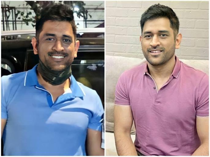 Mahendra Singh Dhoni changes his look again, surprises fans with style statement in latest pics - check out   महेंद्र सिंह धोनी का न्यू लुक वायरल, सोशल मीडिया पर मिल रही जमकर तारीफ