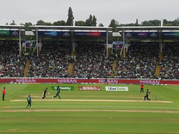 ICC World Cup 2019: Pakistan vs New Zealand Live Score Update, live streaming, full commentary, match highlights, full scoreboard in hindi | ICC World Cup 2019, Pak vs NZ: बाबर आजम ने जड़ा शतक, पाकिस्तान ने जीता 6 विकेट से मुकाबला