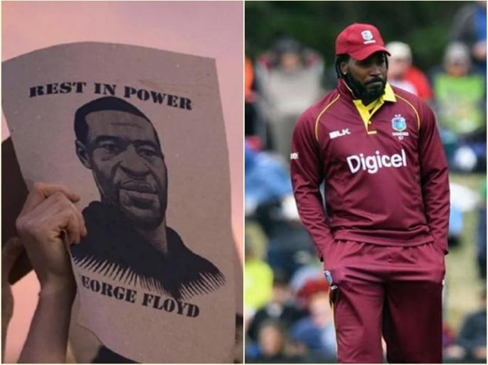 Racism is not only in football, it's in cricket too: Chris Gayle | जॉर्ज फ्लॉयड की मौत पर छलका क्रिस गेल का दुख, कहा- क्रिकेट में भी है नस्लभेद