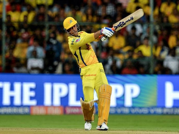 IPL 2020, Chennai Super Kings vs Rajasthan Royals: ms dhoni 4000 runs for CSK | IPL 2020, CSK vs RR: महेंद्र सिंह धोनी का एक और कारनामा, चेन्नई सुपर किंग्स के लिए बनाए 4 हजार रन
