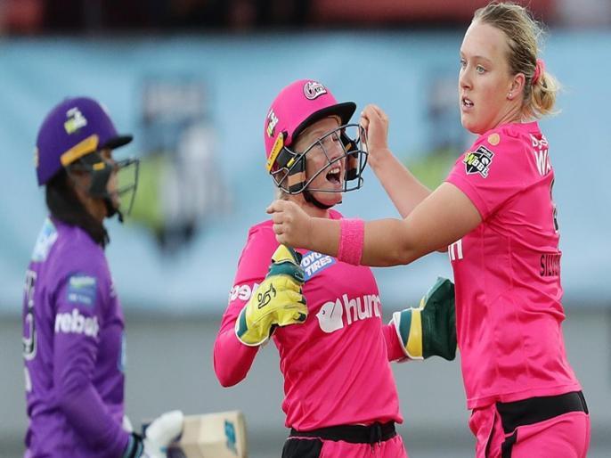 Womens Big Bash League 2020: Sydney Sixers fined for incorrectly naming Hayley Silver-Holmes in XI | बगैर अनुमति खिलाड़ी को कर लिया टीम में शामिल, बिग बैश लीग में हुई भारी चूक