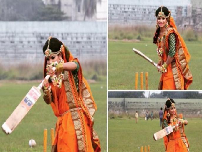 Bangladesh cricketer Sanjida Islam's wedding photoshoot goes viral: Dress, jewellery and cricket bat | साड़ी पहनकर हाथ में बल्ला थामे महिला क्रिकेटर ने करवाया 'प्री-वेडिंग फोटोशूट', ICC ने शेयर की तस्वीरें