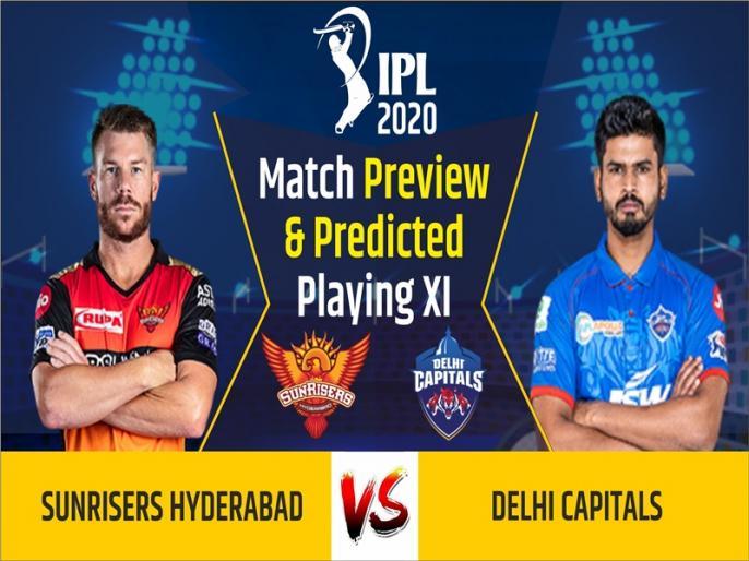 IPL 2020, Sunrisers Hyderabad vs Delhi Capitals, Match Preview & Dream11: | IPL 2020, SRH vs DC, Match Preview & Dream11: प्लेऑफ में जगह पक्की करने उतरेगी दिल्ली, जानिए संभावित प्लेइंग इलेवन