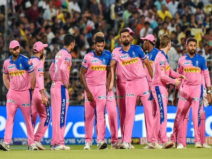 Rajasthan Royals tie up with BCCI to offer sports marketing course for IPL players   अब क्रिकेटर करेंगे खेल मार्केटिंग का कोर्स, बीसीसीआई के साथ मिलकर आईपीएल फ्रेंचाइजी उठाएगी बड़ा कदम