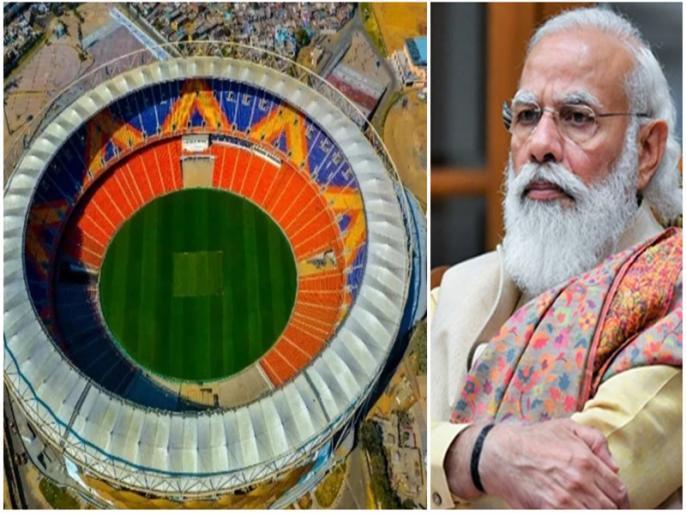 India vs England, 3rd Test: 'Narendra Modi Stadium' ends get named as 'Adani End' and 'Reliance End', Twitter reacts   IND vs ENG, 3rd Test: 'नरेंद्र मोदी स्टेडियम' में 'रिलायंस एंड-अडानी एंड' पर छिड़ा घमासान, ट्विटर यूजर बोले- अब क्या गुजरात का भी नाम बदलोगे?