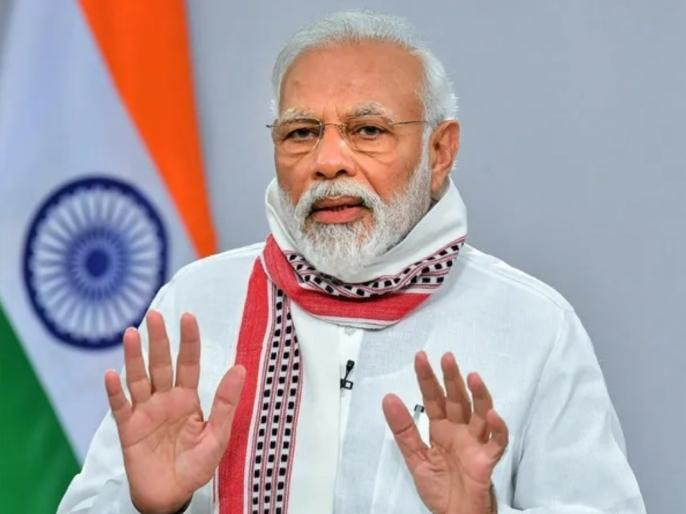 PM Modi Announces 20 Lakh Crores Package And Lockdown 4: CSK tweet Fourth one? Let's take on with a smile on! | लॉकडाउन 4 होगा पूरी तरह नए रंग-रूप वाला, सीएसके ने इस तरह किया पीएम मोदी के फैसले का स्वागत