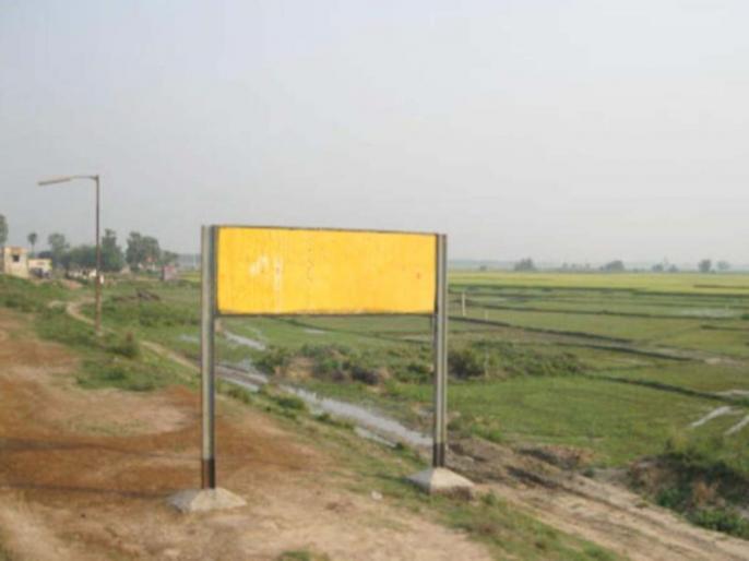 unique railway station in india which has no name in west bengal bardhman   भारत का एकमात्र ऐसा रेलवे स्टेशन जिसका कोई नाम ही नहीं है, वजह जानकर आपको भी होगी हैरानी