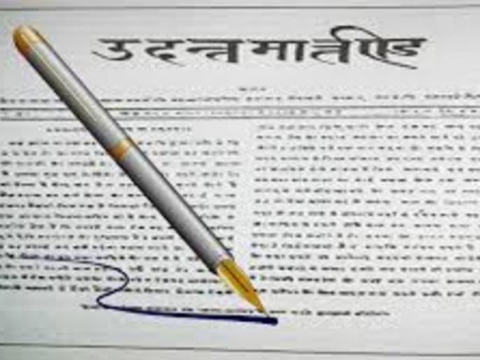 Krishna Pratap Singh's Blog: The Struggle Saga of 'Udant Maratad' | कृष्ण प्रताप सिंह का ब्लॉग:'उदंत मार्तंड' की संघर्ष गाथा