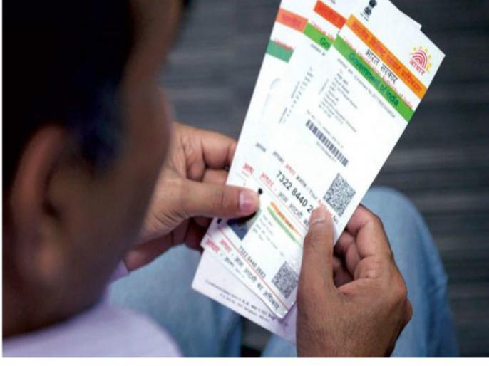 Salary can not be stopped for not linking bank account to aadhar card | बॉम्बे हाईकोर्ट का आदेश, बैंक खाता आधार से नहीं जोड़ने के लिए वेतन नहीं रोका जा सकता