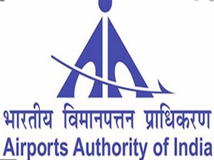 AAI JR Recruitment 2020 Junior Assistant Vacancy 180 post application started from 3 august | AAI JR Recruitment 2020: भारतीय विमानपत्तन प्राधिकरण में जूनियर असिस्टेंट के लिए वैकेंसी, 1 लाख से ज्यादा सैलरी