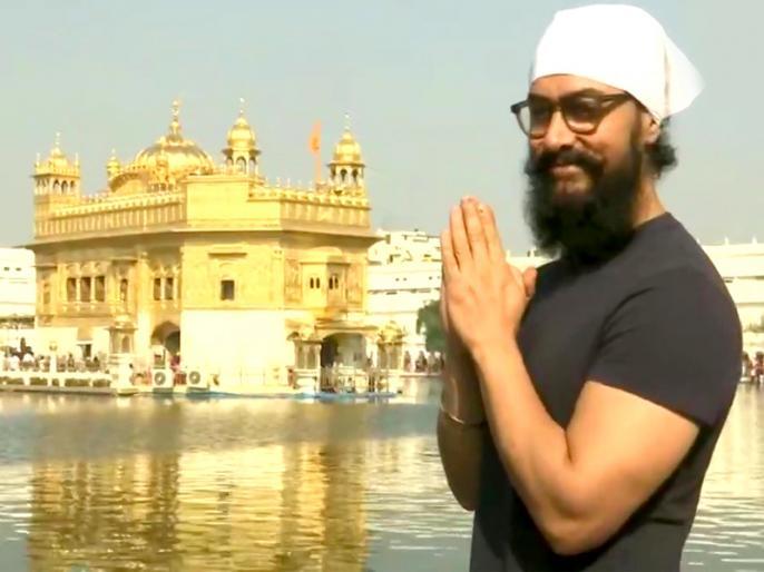 aamir khan golden temple amritsar laal singh chaddha shooting | अमृतसर में लाल सिंह चड्ढा की शूटिंग से ब्रेक लेकर स्वर्ण मंदिर पहुंचे आमिर, टेका मत्था