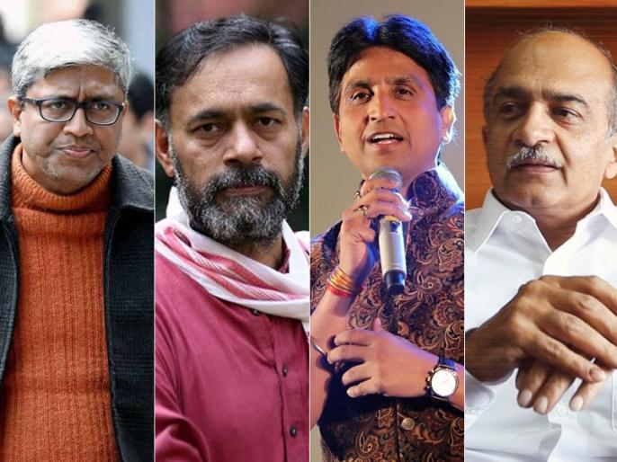 4 AAP prominent leaders sepration with party, reason behind the bar | AAP को छोड़ दिए या बहुत बेआबरू होकर केजरीवाल के कूचे से निकाले गए ये 4 दिग्गज नेता
