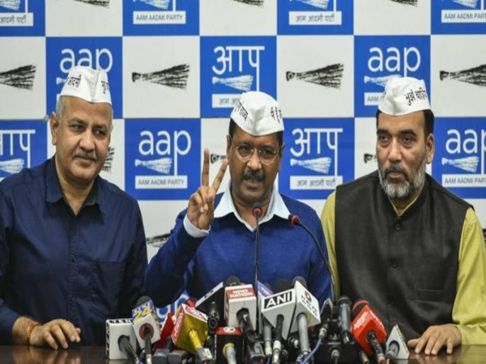 Defeated in assembly elections, now AAP will make the distance from Madhya Pradesh elections | विधानसभा चुनाव में मिली थी करारी हार, अब 'आप' मध्यप्रदेश चुनाव से बनाएगी दूरी