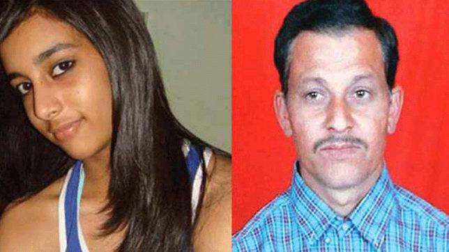 Supreme Court admits the appeal filed by Central Bureau of Investigation in Arushi Talwar murder case | आरुषि-हेमराज मर्डर केस: सुप्रीम कोर्ट ने मंजूर की CBI की अपील, फिर से शुरू होगी जांच