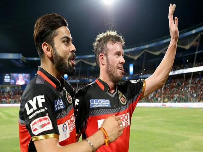 IPL 2021 Auction AB de Villiers Becomes The First Foreign Player To Receive Rs 100 Crore In Salary | IPL 2021: एबी डिविलियर्स ने रचा इतिहास, IPL में किया ऐसा कारनामा जो आज तक कोई विदेशी खिलाड़ी नहीं कर सका