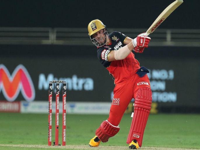 Mumbai vs Bangalore 1st Match virat kohli team win two wickets match   IPL 2021: एबी डिविलियर्स की दमदार बल्लेबाजी के आगे मुंबई पस्त, आरसीबी ने रोमांचक मुकाबले में दो विकेट से दर्ज की जीत