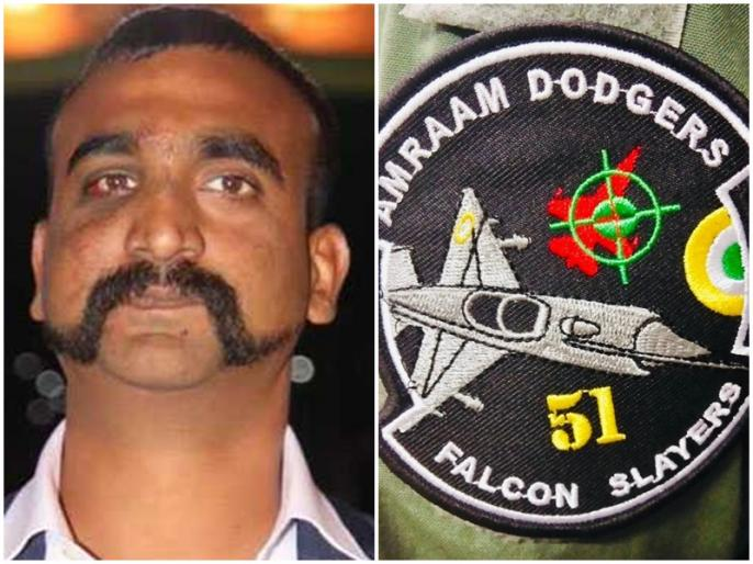Abhinandan Varthaman unit is using new patch showcasing his bravery calling itself 'Falcon Slayer' | पाकिस्तान को सिखाए सबक की कहानी बयां कर रहे अभिनंदन की यूनिट को मिले नए पैच