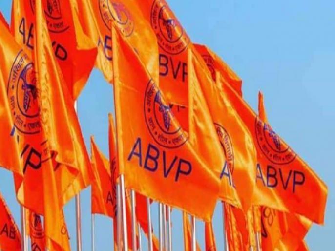 Varanasi Mahatma Gandhi kashi vidyapith student union election result ABVP lost all post | वाराणसी: काशी विद्यापीठ छात्र संघ चुनाव में ABVP के सभी उम्मीदवार हारे, सपा और कांग्रेस के छात्र संगठनों की जीत