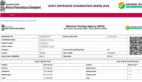 JEE Main 2020: Important dates, guidelines for candidates | JEE मेन 2020: जेईई मेन परीक्षा की एडमिटकार्ड जारी, जानिए जेईई परीक्षा से जुड़ी महत्वपूर्ण जानकारी