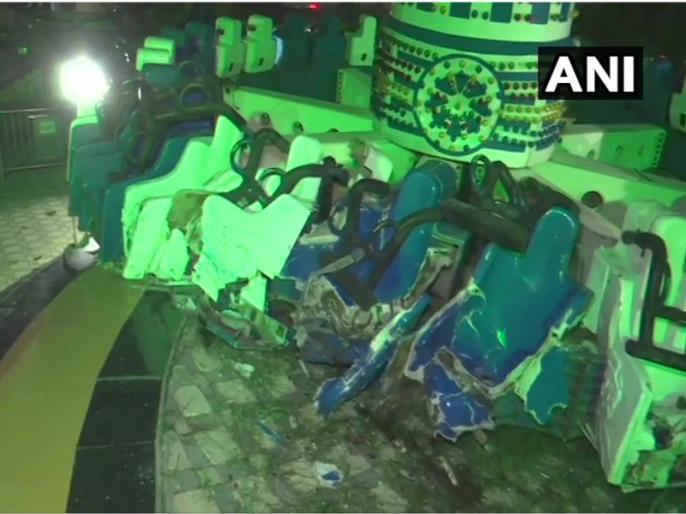Ahmedabad: 2 people died and 26 injured after a joyride at an adventure park in Kankaria area broke this afternoon | गुजरातः अहमदाबाद के एडवेंचर पार्क में बड़ा हादसा, झूला टूटने से 2 लोगों की मौत और 26 घायल