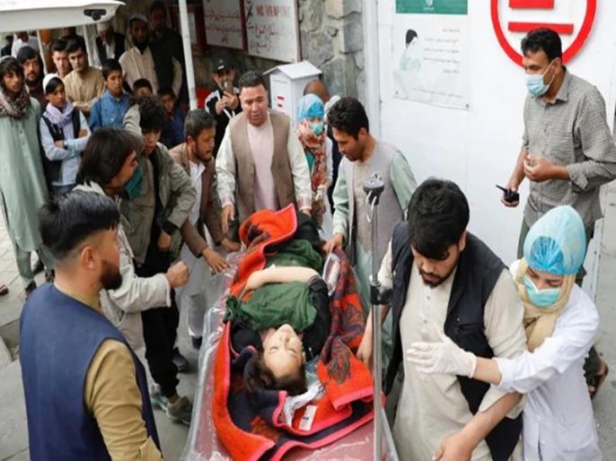 Blast near school in Afghanistan's capital, 25 people dead | बड़ी खबर: अफगानिस्तान की राजधानी में स्कूल के पास धमाका, 25 लोगों की मौत