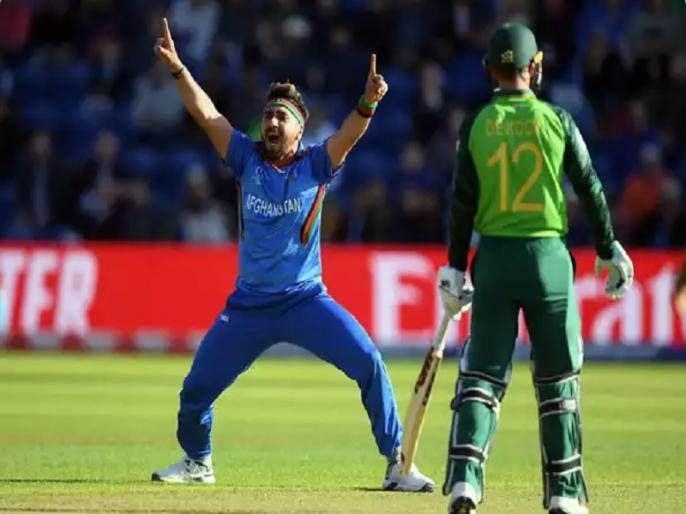 ICC World Cup 2019: Afghanistan pacer Aftab Alam Suspended For One Year | CWC 2019: अफगानिस्तान के तेज गेंदबाज आफताब आलम एक साल के लिए सस्पेंड, महिला से 'दुर्व्यहार' का आरोप