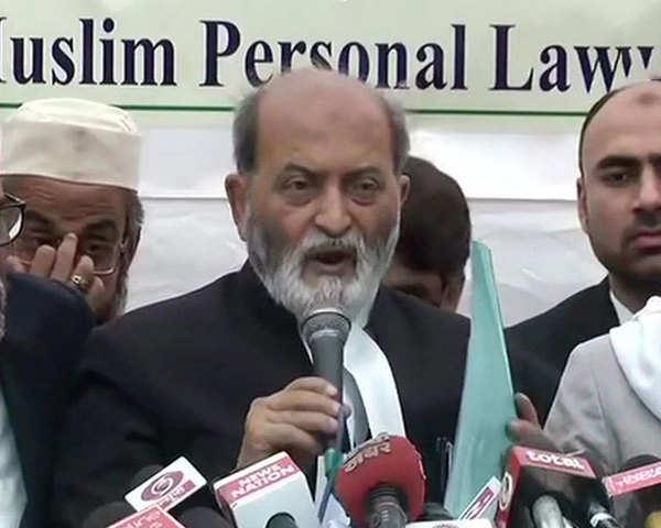 Important meeting of Muslim Personal Law Board on Ayodhya case will be decided today, reconsideration petition | अयोध्या मामले पर मुस्लिम पर्सनल लॉ बोर्ड की अहम बैठक आज, पुनर्विचार याचिका पर होगा फैसला