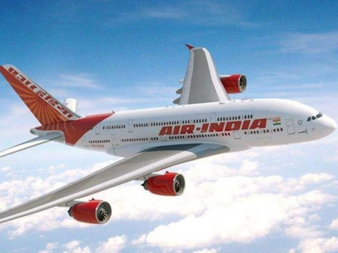 Three passengers offloaded from Air India flight for unruly behaviour | क्रू मेंबर्स से बदसलूकी करना पड़ा महंगा, तीन यात्रियों को एयर इंडिया के विमान से उतारा