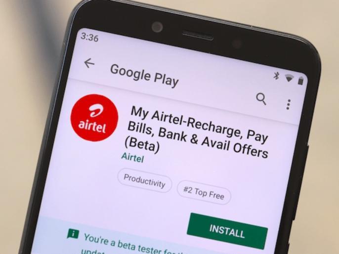 Jio Fiber Effect: Airtel Broadband Users now get 1000GB of additional data, Latest Technology News Today | Jio गीगाफाइबरइफेक्ट: Airtel ब्रॉडबैंड प्लान में मिल रहा है 1000GB एडिशनल डेटा, जानें क्या है पूरा ऑफर