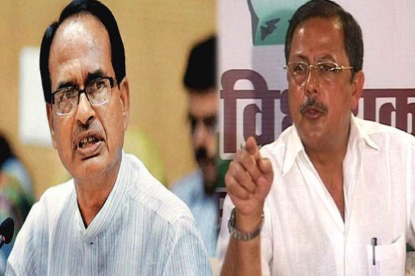 Madhya Pradesh: People upset due to huge electricity bill, former Leader of Opposition Ajay Singh demands relief to people | मध्य प्रदेश: भारी भरकम बिजली के बिल आने से जनता परेशान, पूर्व नेता प्रतिपक्ष अजय सिंह ने की लोगों को राहत देने के मांग