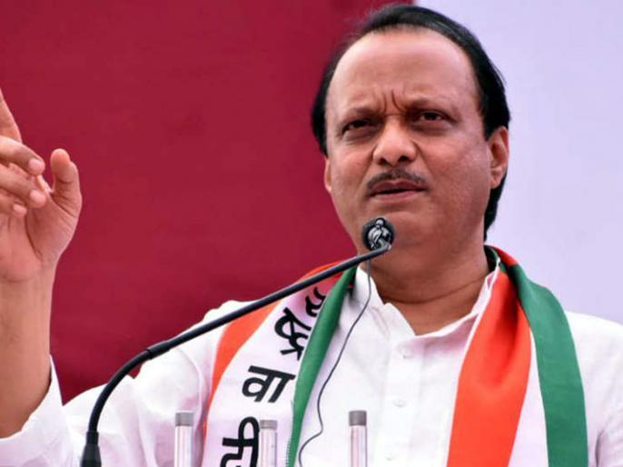 Aurangabad covidCenterabusive woman patient doctor sackingDeputy Chief Minister Ajit Pawar announces | औरंगाबाद में कोविड सेंटर में महिला मरीज से अभद्रता करने वाला डॉक्टर बर्खास्त,उपमुख्यमंत्री अजीत पवार ने की घोषणा
