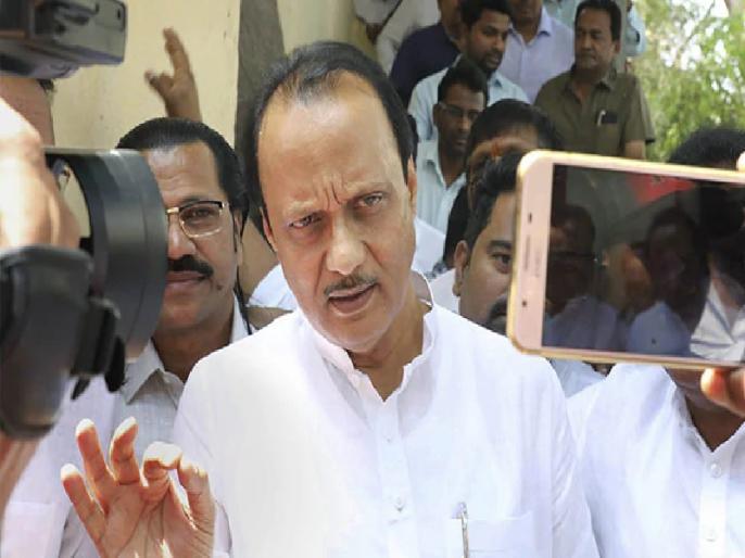 Maharashtra Ajit Pawar may come under ED scanner on money laundering probe | महाराष्ट्र: मनी लॉन्ड्रिंग केस में ED के रडार पर अजीत पवार! बढ़ सकती है डिप्टी सीएम की मुश्किलें
