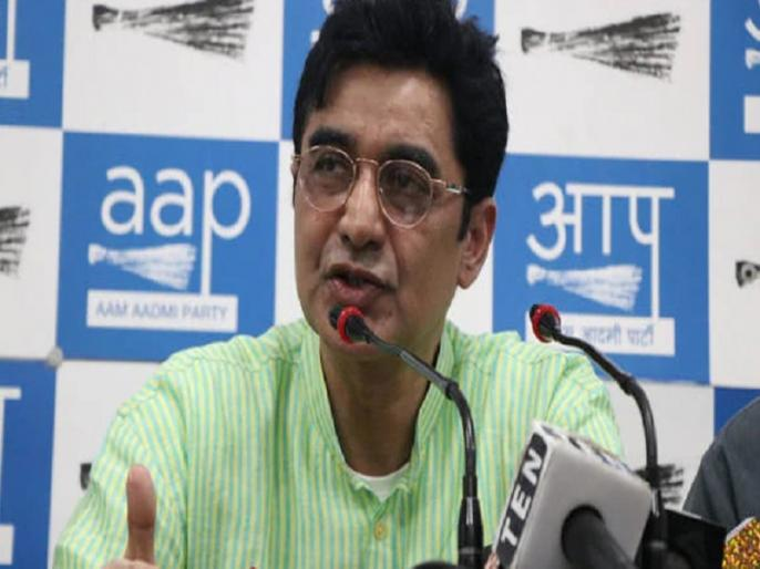 ajoy kumar national spokesperson of aam aadmi party | दिल्ली में चुनाव से पहले आम आदमी पार्टी का बड़ा दांव, अजय कुमार को बनाया राष्ट्रीय प्रवक्ता