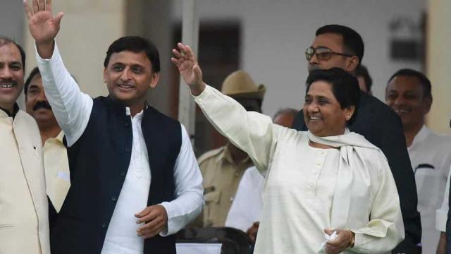 UP SP-BSP alliance, 5 major things, formula of 60 seats | उत्तर प्रदेश में सपा-बसपा गठबंधन की 5 गांठें, 60 सीटें जीतने का फार्मूला लीक