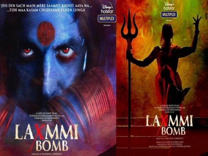 Akshay Kumar on Laxmmi Bomb will be out on Disney said not easy to shooting | शूटिंग में बार-बार उतर जाती थी अक्षय कुमार की साड़ी, आसान नहीं था 'लक्ष्मी बॉम्ब' के किरदार में ढलना