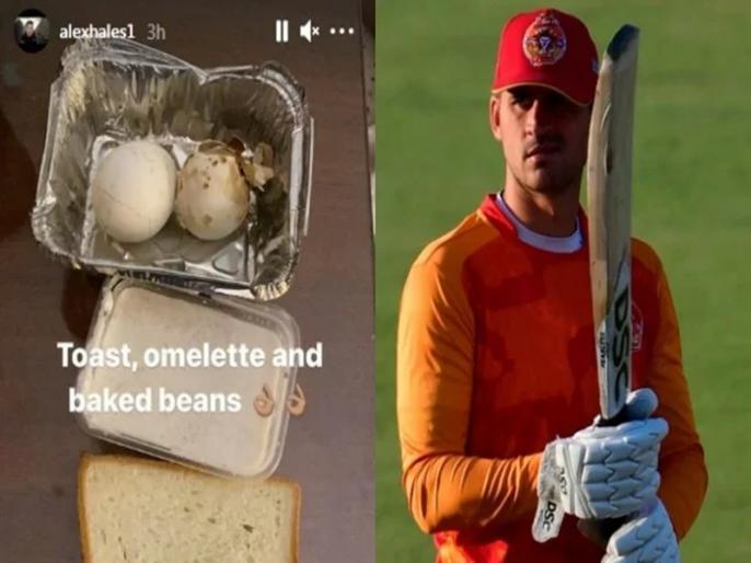 Alex Hales indirectly trolls PCB by posting picture of poor quality food offered to him | पीएसएल के दौरान क्रिकेटर को नाश्ते में मिले सड़े अंडे और टोस्ट, सोशल मीडिया पर तस्वीर शेयर कर कही यह बात