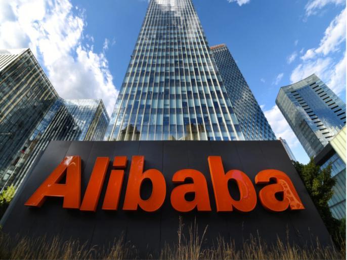 China's Xi Jinping government imposed $ 2.8 billion fine on Alibaba, convicted for anti-competitive behavior | चीन की शी जिनपिंग सरकार ने अलीबाबा पर लगाया 2.8 अरब डॉलर का जुर्माना, प्रतिस्पर्धा रोधी व्यवहार के लिए बताया दोषी