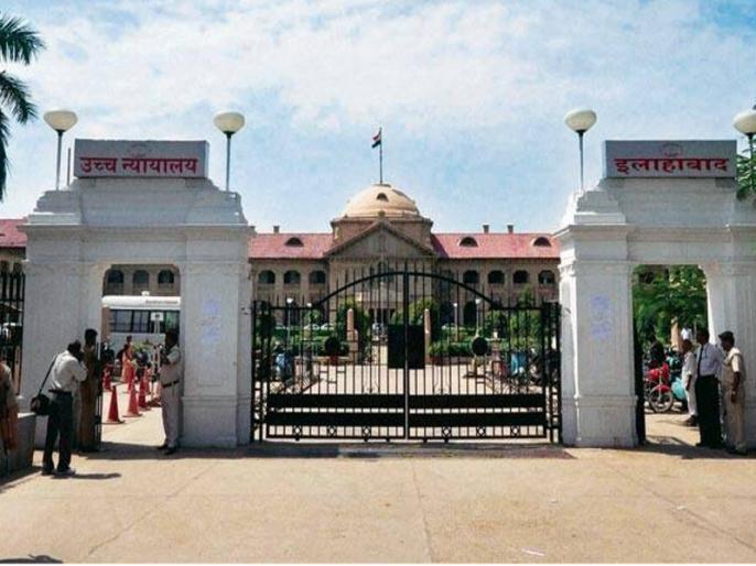 Munna Bajrangi Murder Case: Allahabad High Court questioned by Yogi government - 'Why not give the investigation to the CBI' | मुन्ना बजरंगी मर्डर केस: हाई कोर्ट का योगी सरकार से सवाल- 'क्यों न जांच सीबीआई को सौंप दें'