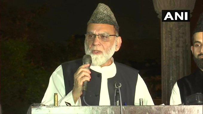 Eid-ul-Fitr 2020 Eid on Monday, celebrated on May 25 as moon could not be sighted today, Imam Syed Ahmed Bukhari of Jama Masjid said | Eid-ul-Fitr 2020:सोमवार को ईद, शनिवार को नहीं दिखा चांद, जामा मस्जिद के इमाम सैयद अहमद बुखारी का ऐलान