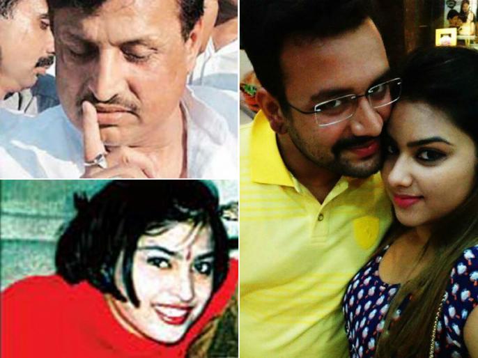 Politicians Sex Scandal 6: Full story of Amarmani Tripathi and son Amanmani Tripathi | नेताओं का सेक्स स्कैंडल 6: मुलायम सरकार का वो मंत्री, जिसने 7 महीने की गर्भवती प्रेमिका को उतारा मौत के घाट