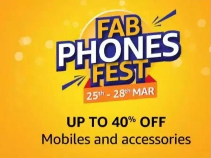 After Flipkart, Amazon Fab Phones Fest Sale start Today, Huge Discount on Smartphones | Flipkart के बाद Amazon पर भी शुरू हुई Fab Phones Fest सेल, सस्ते में मिल रहे फोन