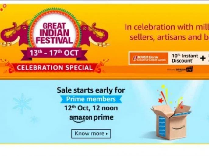 Amazon Great Indian Festival Top offers deals on OnePlus 7 Pro Apple iPhone XR and more | दिवाली से पहले Amazon का 'ग्रेट इंडियन फेस्टिवल', जानें किस प्रॉडक्ट पर मिलेगा कितना डिस्काउंट