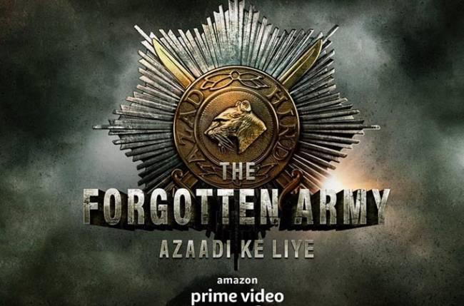 Kabir Khan web series 'The Forgotten Army' created Guinness World Record | प्रोड्यूसर कबीर खान की वेब सीरीज 'द फॉरगॉटेन आर्मी' ने बनाया गिनीज वर्ल्ड रिकॉर्ड