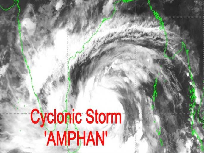 cyclone amphan rains latest news updates southeast bay bengal Odisha | Cyclone Amphan Alert: कभी भी खतरनाक हो सकता है चक्रवाती तूफान, 11 लाख लोगों को सुरक्षित स्थानों पर भेजा जा रहा