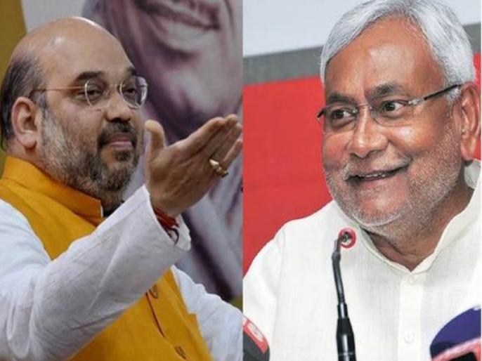 bjp dinner diplomacy amit shah and nitish kumar strategy on seat sharing | डिनर डिप्लोमेसीः शाह और नीतीश ने बनाई 41 में रणनीति, इन दो पार्टियों से बात कर सीट बंटवारे पर होगी चर्चा
