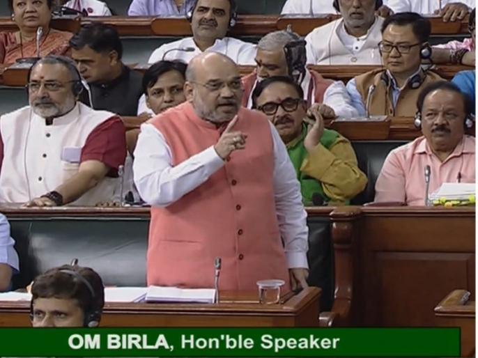 Citizenship Amendment Bill in Lok Sabha: Amit Shah on Under no dimension, this bill is unconstitutional   नागरिकता संशोधन विधेयक पर लोकसभा में अमित शाह का जवाब, कहा- अब इस देश में एक भी घुसपैठिया नहीं बचेगा