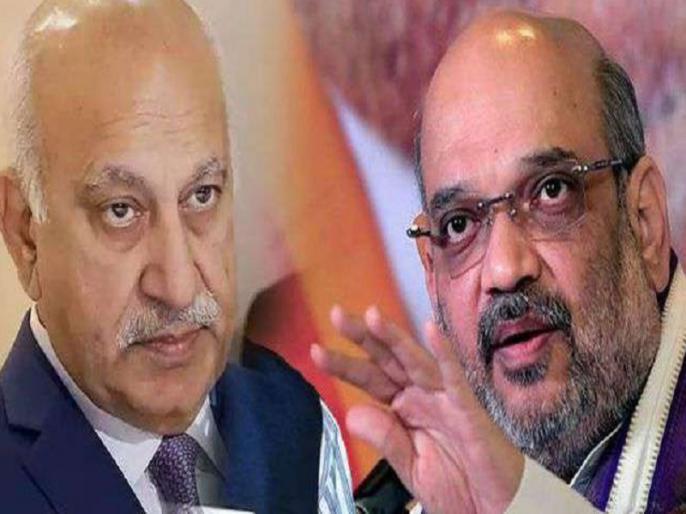 #MeToo: Amit shah comment on MJ Akbar we will fine what is the truth | #MeToo: एमजे अकबर पर बोले अमित शाह- देखना पड़ेगा ये सच है या गलत, मंत्री पर अब-तक 9 महिलाओं ने लगाए आरोप