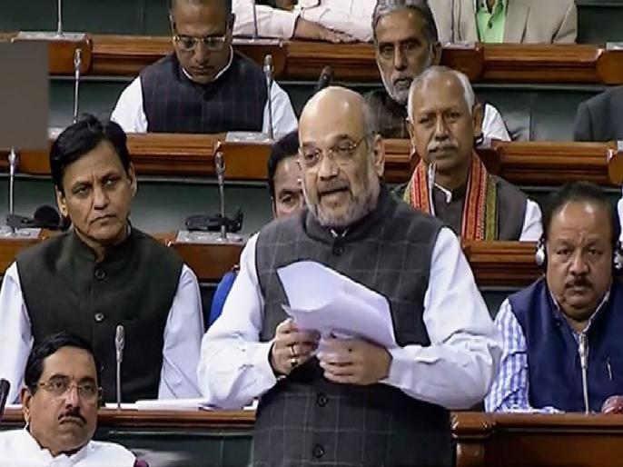 Citizenship Amendment Bill: Muslims of India were, are and will remain Indian citizens, says Amit Shah | नागरिकता बिल: राज्यसभा में बोले अमित शाह, 'देश के मुसलमान न हों चिंतित, वे भारत के नागरिक थे, हैं और रहेंगे