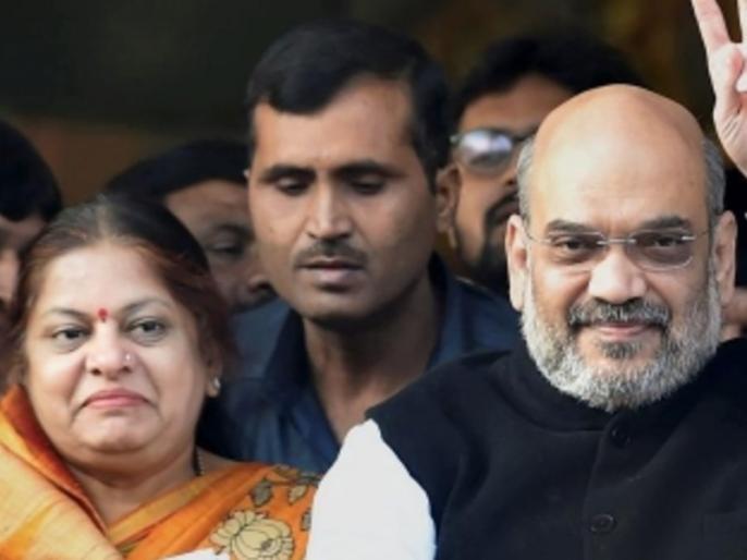 lok sabha elections 2019 amit shah and his wife sonal shah net asset according to election commission affidavit | पाँच साल में अमित शाह की पत्नी की संपत्ति में 16 गुना इजाफा, बीजेपी के राष्ट्रीय अध्यक्ष पर चल रहे हैं चार आपराधिक मुकदमे